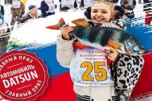 Крупнейший в Евразии рыболовной фестиваль стартует в марте